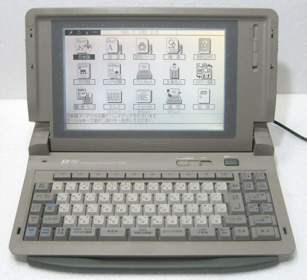 パナソニック FW-U1J81 ワープロ Panasonic U1-PRO FWU1J81