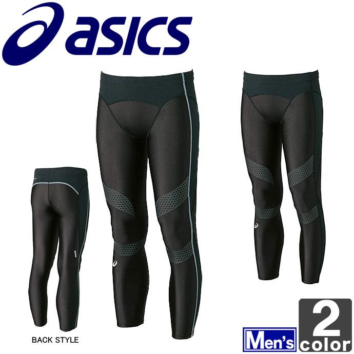《送料無料》アシックス【asics】メンズ ロング タイツ CR XA3523 1512 スポーツ トレーニング インナー フィットネス ランニング UVカット マラソン レギンス スパッツ 紳士