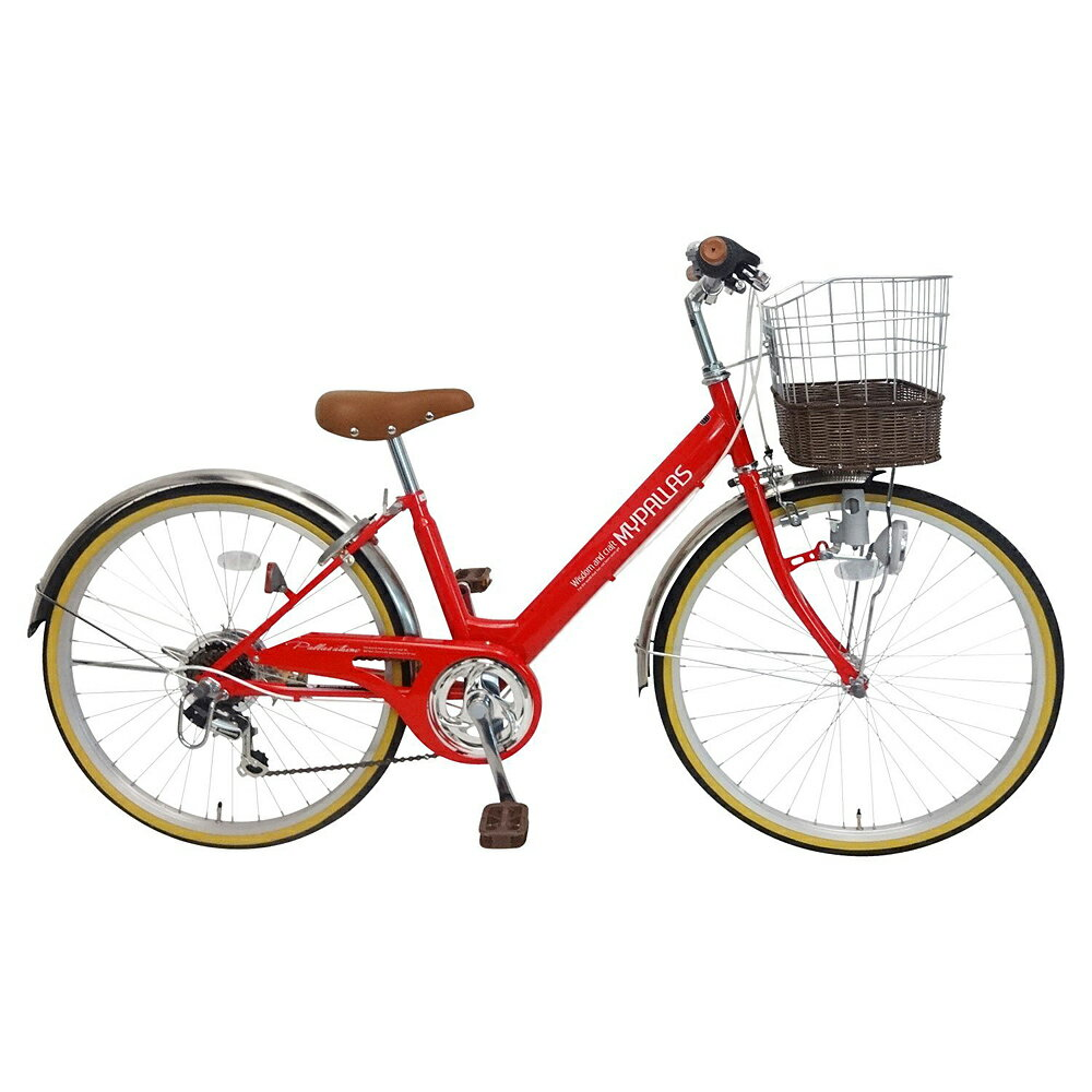 《かご・ライト・カギを標準装備、6段変速機で快適走行》My Pallas 子供用自転車24インチ6段変速M-811(RD)