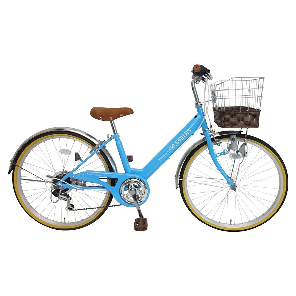 《かご・ライト・カギを標準装備、6段変速機で快適走行》My Pallas 子供用自転車24インチ6段変速M-811(BL)