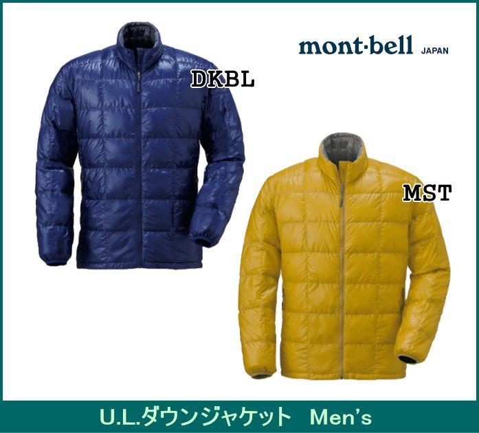 mont-bell/モンベル   U.L.ダウンジャケット Men's/1101374【トレッキング】【アウター】【ミドルレイヤー】【男性用】