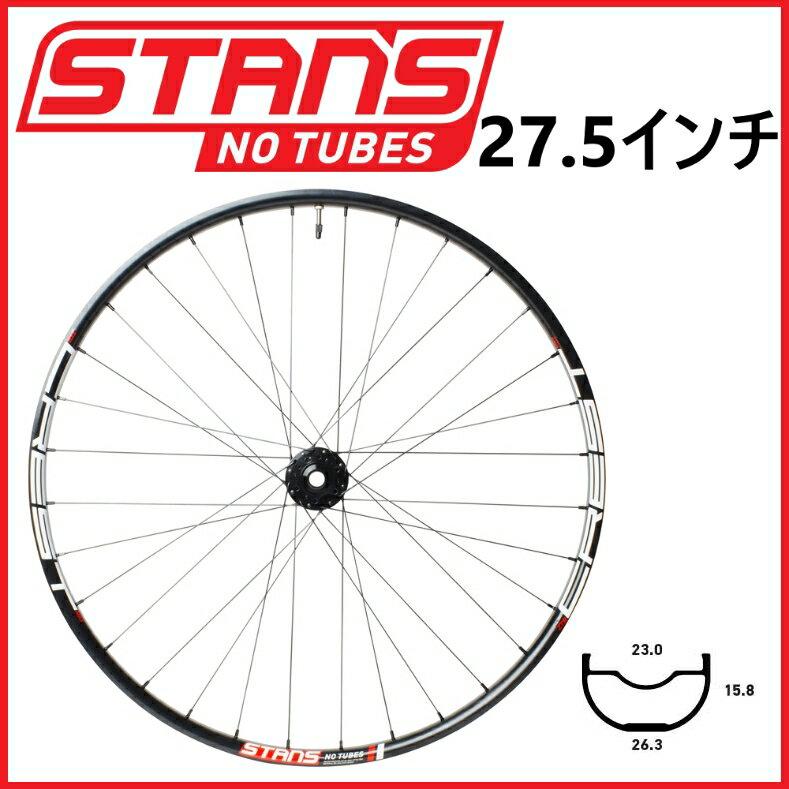 スタンズノーチューブス クレストマーク3【27.5インチ】マウンテンバイク用完組ホイール stan's NoTubes CREST-Mk3【27.5】MTB WHEEL-KIT 自転車【送料無料】