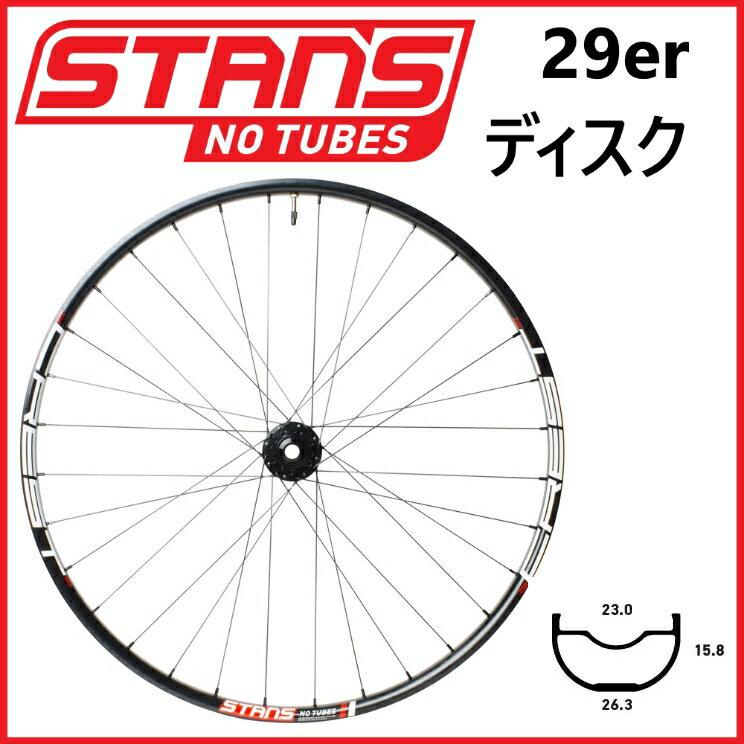 スタンズノーチューブス クレストマーク3【29インチ】マウンテンバイク用完組ホイール stan's NoTubes CREST-Mk3【29er】MTB WHEEL-KIT 自転車【送料無料】