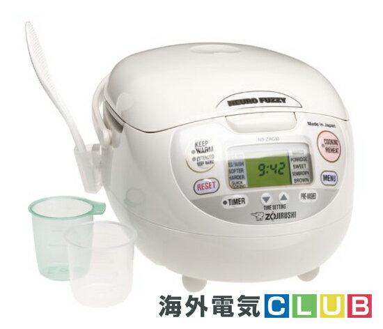 海外向け炊飯器 象印マホービン NS-ZCC18 (ZOJIRUSHI Rice cooker NS-ZCC18)