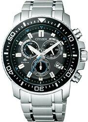 シチズン CITIZEN 腕時計 PROMASTER プロマスター PMP56-3052クロノグラフ エコ・ドライブ ソーラー・電波 メンズ腕時計 [b_1122f]