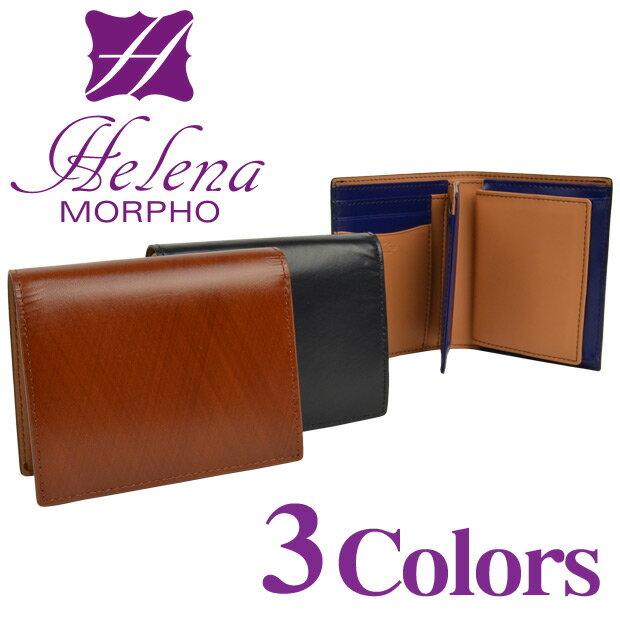 ヘレナ 財布 Helena Largo ラルゴ 二つ折り財布 牛革 h-3951
