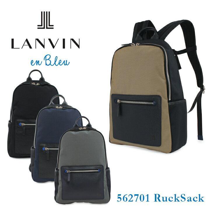 ランバン オン ブルー LANVIN en Bleu リュック 562701 ダブルシックス 【 ランバンオンブルー 】【 バックパック デイパック ビジネスバッグ リュックサック メンズ 】【 ビジネスリュック 】