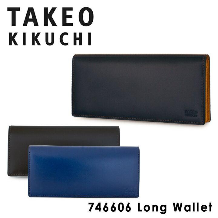 タケオキクチ TAKEO KIKUCHI 長財布 746606 ライク 【 メンズ レザー 】【 TAKEO KIKUCHI キクチタケオ 】