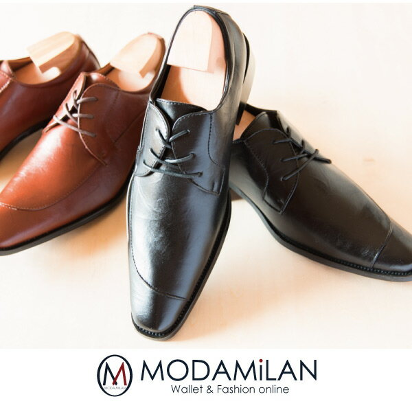 2足セット SANTO HOMME(サント オム)  ハイクオリティーの最強ビジネスシューズ メンズ・紳士靴 イタリアンデザイン(靴 くつ クツ シューズ メンズ 紳士 コーディネート ビジネス フォーマル 就職祝い 男性 プレゼント)