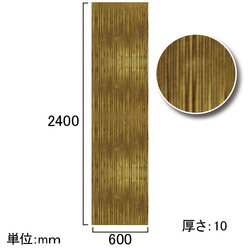 【NMG453G】 壁面パネル