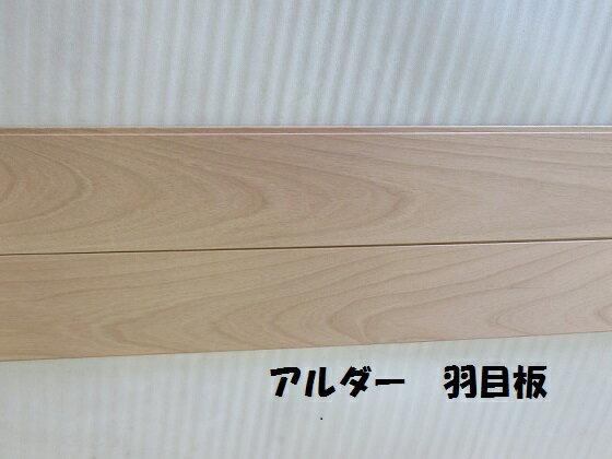 天井羽目板パネリングアルダー塗装済 10X84X3000 1ケース 8枚入