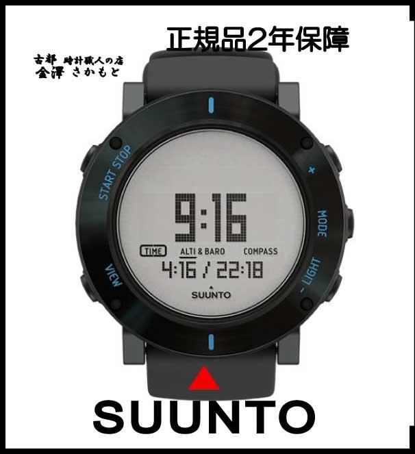 正規品SUUNTOスント【スント コア クラッシュ グラファイト】 SUUNTO Core CRUSH  腕時計 デジタル【SS021372000】【送料無料】日本語説明書付き