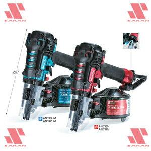 マキタ(makita) AN533HM 50mm高圧エア釘打 エアダスタ付 青色 N釘45~90mm CN釘50mm GN釘【後払い不可】