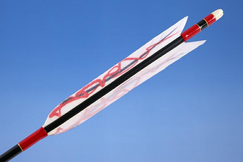 【弓道】【矢】【o-085】フルオーダー製作ターキー雷炎 赤炎 6本組【弓道 オーダー矢】【RCP】