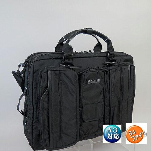 PID【NEW】[シフラ]大型カジュアルビジネスバッグ 25683N