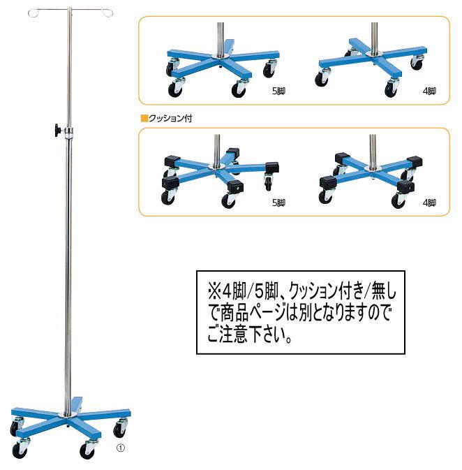 [] マイスコカラーガートル台(4脚)青 MY-165BN-A (クッション付き)