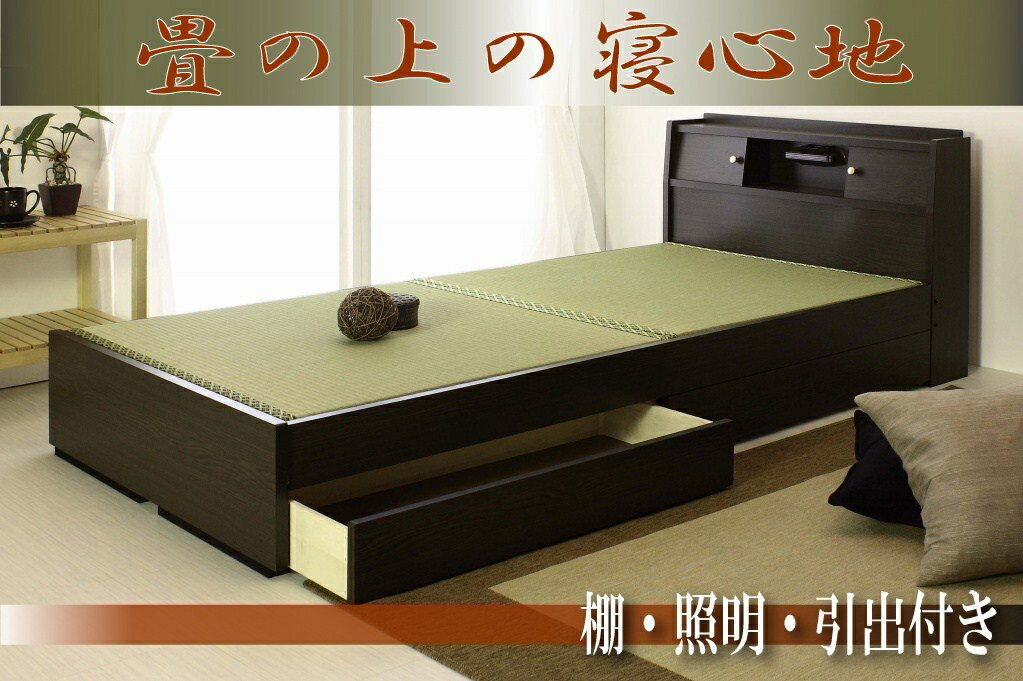 ダブルサイズ 畳ベッド友澤木工 日本製棚照明引出付畳ベッドダブル  A151