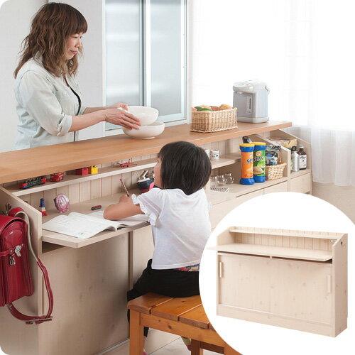 カウンター下デスク 幅118.5cm リビング学習用デスク 低ホルマリン家具 キッチンカウンターの下に最適なダイニング用デスク カントリー調 学習用デスク 学習机 国産品 完成品 新生活