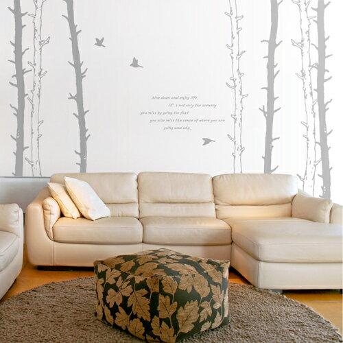 【ウォールステッカー】 転写 インテリア  壁シール 壁ステッカー ウォールシール はがせる 簡単 木 ツリー 北欧 ナチュラル グリーン サンサンフー【ノルウェーの森1[0224]】