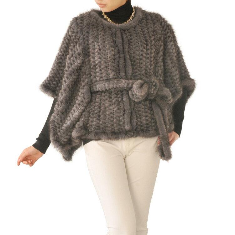 毛皮 ファー ミンク ジャケット ノーカラー ケープ 編み込み ブルーグレー 灰色 鼠色