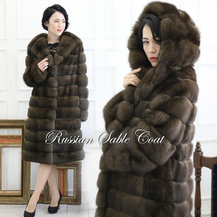 ロシアン セーブル コート フード 付き ファー  レディース   ロシアンセーブル 冬 ファーコート 毛皮