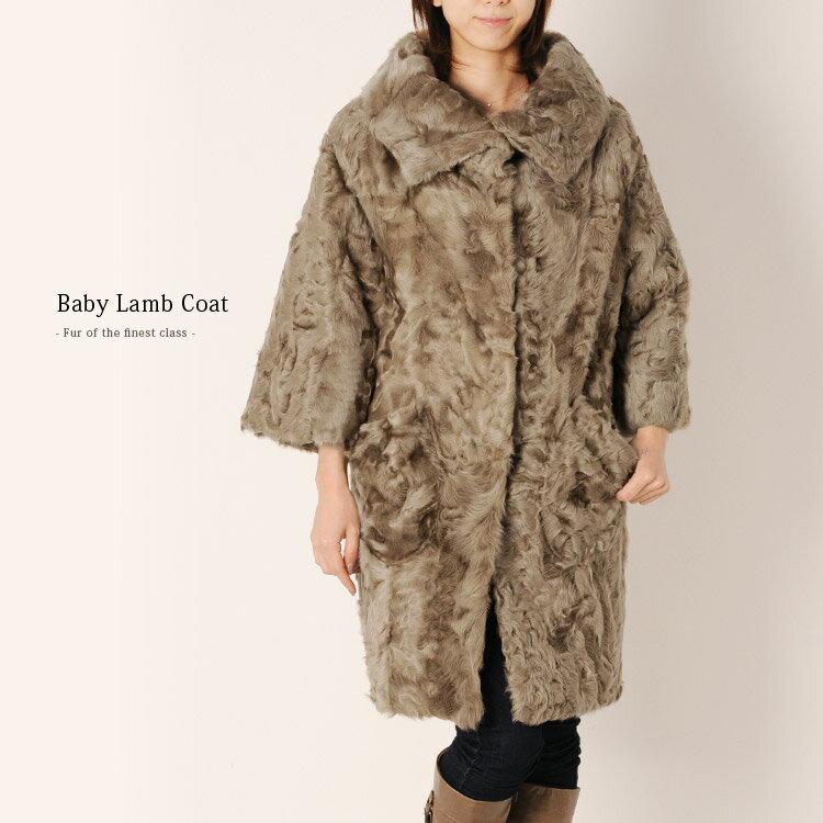 1点限り ベビーラム & ダウン コート リバーシブル ロング 七分袖 着丈90cm キャメル / レディース 毛皮 ファーコート   アウター ファー ダウンコート プレゼント   女性用