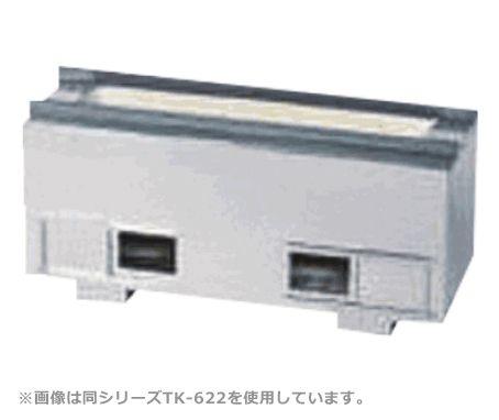 耐火レンガ木炭コンロ 厨房機器 調理機器 TT-936 W900*D360*H270(mm)