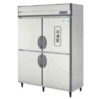 【新品・送料無料・代引不可】フクシマ 業務用冷凍冷蔵庫 縦型 ARD-151PM W1490×D800×H1950(mm)