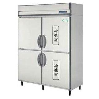 【新品・送料無料・代引不可】フクシマ 業務用冷凍冷蔵庫 縦型 ARD-152PMD W1490×D800×H1950(mm)