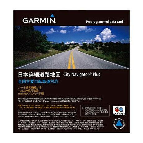 【割引クーポン配布】1088210 GARMIN(ガーミン) 日本詳細道路地図 CityNavigator Plus microSD 010-10882-10