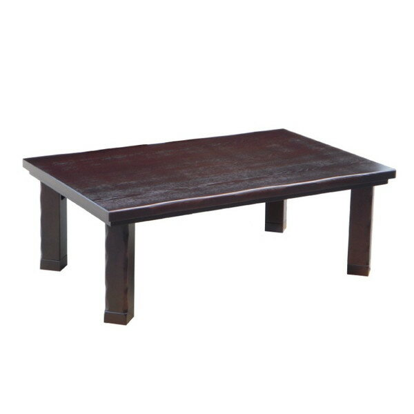 ローテーブル こたつ 国産コタツ120 折れ脚 タモ材 うづくり仕上げ ダークブラウン