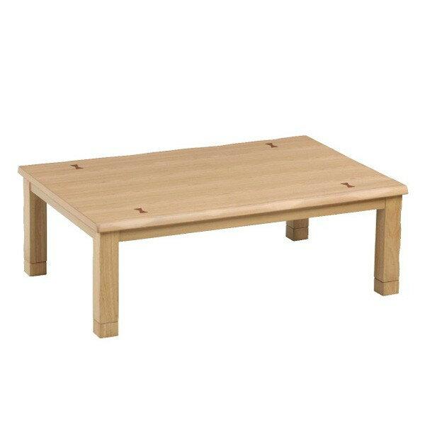 ��� コタツテーブル 長方形150巾 家具調コタツ ��� ナ�ュラル色