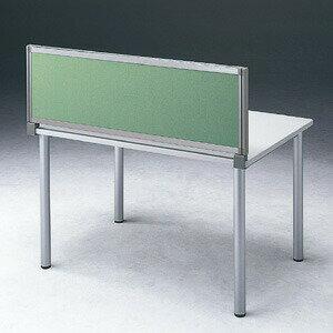 パーテーション デスクパネルシリーズ 高さ40cm×幅110cm グリーン パーティション 間仕切り 衝立 ついたて [OU-0411C3005]【サンワサプライ】【送料無料】