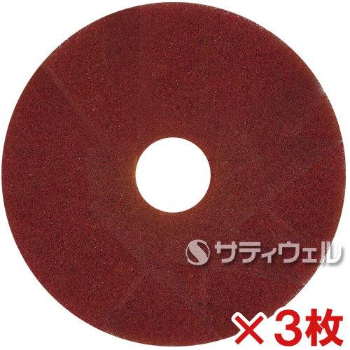 【送料無料】【受注生産品】3M スコッチ・ブライト SPPファイン 11インチ(280mm) SPP FN 280X82 3枚セット