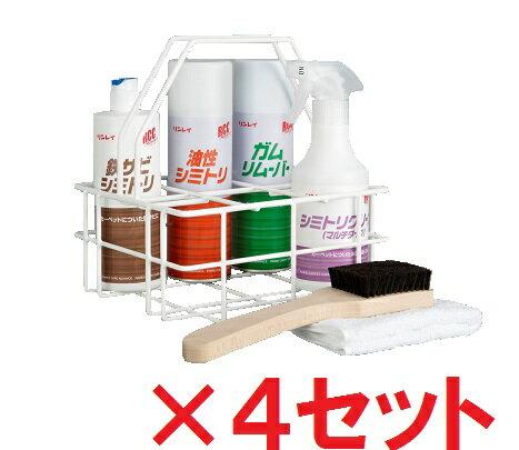 【送料無料】リンレイ RCC シミトリキット AD 4セット