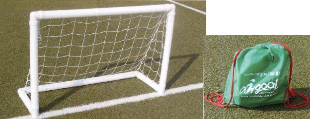 ポイント15倍! Air Goal Series エアゴール Medium  レジャー ミディアムサッカーゴール (120cm×80cm)   空気で作るサッカーゴール♪ AG-F02
