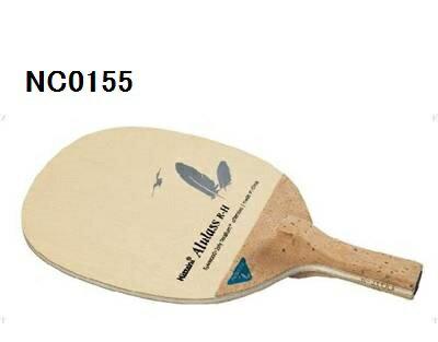 ニッタク 卓球ラケット アルラス R-H  テキサリウム使用♪ NC0155