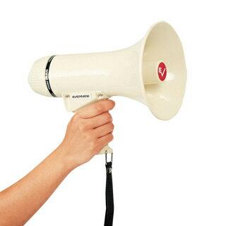 運動会用品 エバニュー 小型拡声器105  EKB090