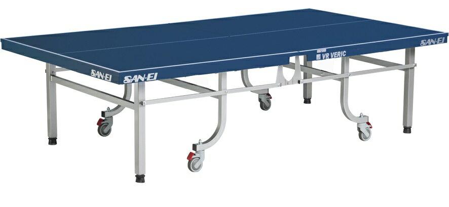 SANEI 三英 サンエイ 卓球台 《総合体育館・施設向け》 VR VERIC Series 10310
