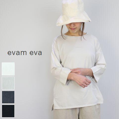 【ev】evam eva(エヴァムエヴァ) roll sleeves wide tunic 4colormade in japane171c081-l