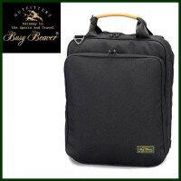 送料無料【Busy Beaver (ビジィ・ビーバー) エクスパンダブル オーガナイザー バックパック ブラック BB1338】背負う事をメインにしたビジネス用バッグ。