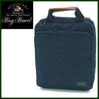 送料無料【Busy Beaver (ビジィ・ビーバー) エクスパンダブル オーガナイザー バックパック ネイビー BB1338】背負う事をメインにしたビジネス用バッグ。