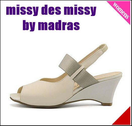 ゴムベルト ウェッジ サンダル 歩きやすい 疲れない レディース クッション性 美脚 カジュアル デイリー トレンド ミッシー デ ミッシー バイ マドラス missy des missy by madras MMD1022 アイボリー
