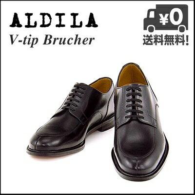ALDILA(アルディラ) V-tip Brucher(V-チップブルーチャー) 1310 ブラック