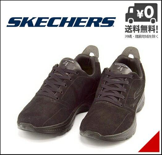 スケッチャーズ ウォーキングシューズ スニーカー メンズ ゴーウォーク 4 アクレイム 軽量 クッション性 屈曲性 抗菌 防臭 カジュアル デイリー トラベル レジャー コンフォート GO WALK 4 - ACCLAIM SKECHERS 54165 ブラック