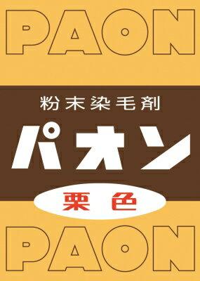 Sヘンケル パオン 粉末染毛剤 栗色 6g×120個   【送料無料】