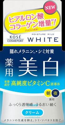 KCP モイスチュアマイルドWH 美白クリーム 55g×36個   【送料無料】