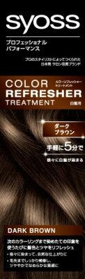 Sヘンケル サイオス カラーリフレッシャーTr ダークBr 180g×36個   【送料無料】
