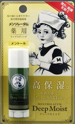 ロート製薬 メンソレータム 薬用ディープモイスト メントール 4.5g×240個   【送料無料】