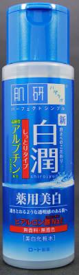 ロート製薬 肌研 白潤しっとりタイプ 美白化粧水 170ml×48個   【送料無料】